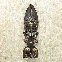 African wood mask, 'Igwe' - Handmade Sese Wood African Mask of Igwe from Ghana