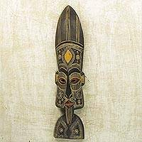 African wood mask, 'Ade' - Hand Carved African Sese Wood Wall Mask from Ghana