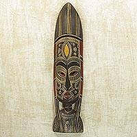 African wood mask, 'Adaramola' - Hand Carved Sese Wood African Mask of Ghana