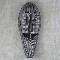 African wood mask, 'Happy Woman' - Hand-Carved Smiling Woman Sese Wood African Wall Mask