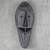 African wood mask, 'Happy Woman' - Hand-Carved Smiling Woman Sese Wood African Wall Mask thumbail