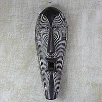 African wood mask, 'Happy Man'