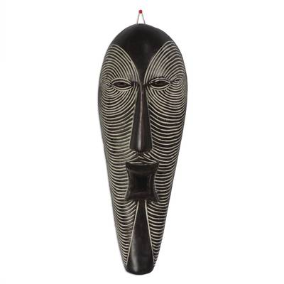 African wood mask, 'Happy Man' - Hand-Carved Smiling Man Sese Wood African Wall Mask