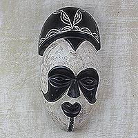 African wood mask, 'Igbo' - African Sese Wood Wall Mask Hand Carved in Ghana