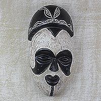 African wood mask, 'Igbo'