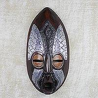 African wood mask, 'Oblong Royalty' - African Sese Wood and Aluminum Mask from Ghana