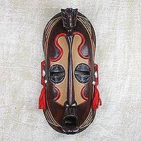 African wood mask, 'Ahoufe Princess' - Handcrafted African Sese Wood and Aluminum Mask from Ghana