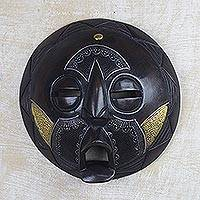African wood mask, 'Round Romeo' - Handcrafted African Sese Wood Mask in Black from Ghana