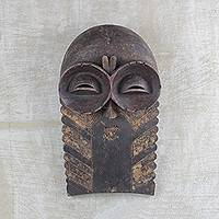 African wood mask, 'Lobi Tradition' - Ghanaian Handmade African Sese Wood Tribal Mask
