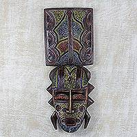 African wood mask, 'Ayikwele' - Hand Carved West African Glass Beaded Wooden Wall Mask