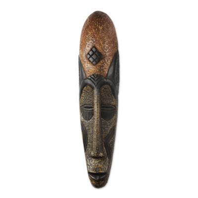 African wood mask, 'Chawe' - Artisan Crafted Sese Wood Mask