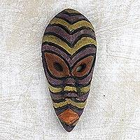 African wood mask, 'His Love' - Hand Carved African Wood Mask with Sand Texture