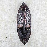 African wood mask, 'As Luck Would Have It' - Hand Crafted Sese Wood and Metal African Mask