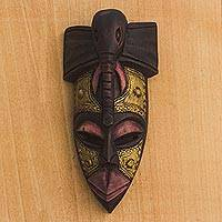 African wood mask, 'The Elephant is my Friend' - Elephant Themed Wood and Brass Repousse Mask