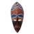 African wood mask, 'Rise and Conquer' - African Wood Wall Mask with Embossed Aluminum thumbail