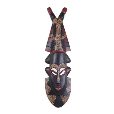 African wood mask, 'Kobi' - Hand Crafted Wall Hanging West African Wood Mask