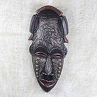African wood mask, 'Agona' - Hand Carved Sese Wood Aluminum Brass African Mask