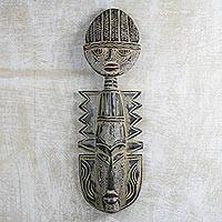 African wood mask, 'Medoba' - Hand Carved Osese Wood African Mask