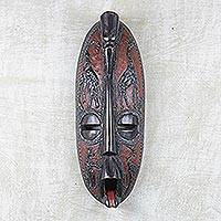 African wood mask, 'Savannah Story' - Oblong African Wood Mask with Animal Motifs