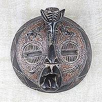 African wood and metal mask, 'Animal Kingdom' - Round African Mask with Embossed Aluminum Animals