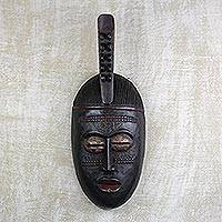 African wood mask, 'Heroic Warrior' - Hand Carved West African Wood and Aluminum Wall Mask