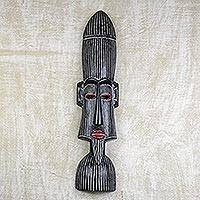 African wood mask, 'Bearded Elder' - African Hand Carved Wood Mask of Bearded Elder