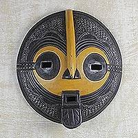 African wood mask, 'Continuation'