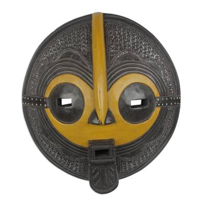 African wood mask, 'Continuation' - Yellow and Black African Hand Carved Wood Mask