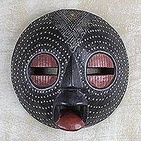 African wood mask, 'Ntiasea Face' - African Sese Wood and Aluminum Mask in Black from Ghana
