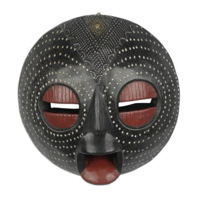 African Sese Wood and Aluminum Mask in Black from Ghana