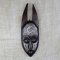 African wood mask, 'Enyonam' - Hand Carved Sese Wood Aluminum African Wood Mask Enyonam