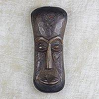 African wood mask, 'Izuchukwu' - Hand Carved West African Sese Wood and Aluminum Wall Mask