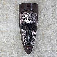 African wood and metal mask, 'Strong Unity' - Handmade African Sese Wood Mask Aluminum Plate West Africa
