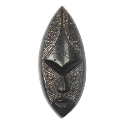 Black African Wood and Aluminum Mask from Ghana