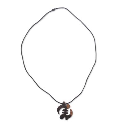 Ebony Wood Gye Nyame Pendant Necklace from Ghana