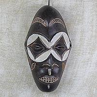 African wood mask, 'Gbugboyi' - Hand Carved West African Alstonia Wood Wall Mask