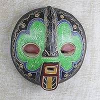African wood and aluminum mask, 'Kgabu' - Handmade Sese Wood and Aluminum Wall Mask from Ghana