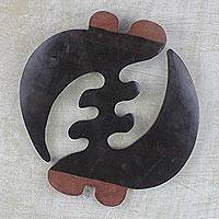 Ebony wood wall art, 'Gye Nyame' - Hand Carved Ebony Wood Adinkra Wall Art from Ghana