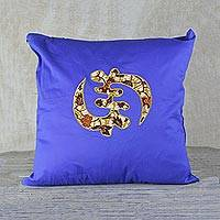Cotton cushion cover, 'Cerulean Gye Nyame' - Adinkra Symbol Cotton Cushion Cover in Cerulean from Ghana