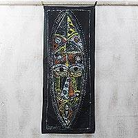 Cotton batik wall hanging, 'King's Ceremony' - Handmade Cotton Batik Ceremonial Mask Wall Hanging
