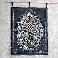 Batik cotton wall hanging, 'Mask of Nobility' - Handmade Cotton Batik Nobility Mask Hanging Wall Art