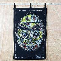 Cotton batik wall hanging, 'Midnight Ritual' - Handmade Cotton Batik Ritual African Mask Wall Hanging Art
