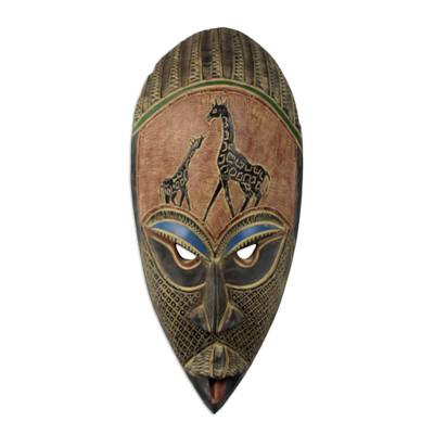 African Wood Mask Giving Thanks Hand Carved Rubberwood Wall Art