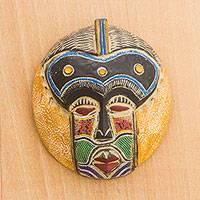 African wood, recycled glass bead, and aluminum mask, 'Funa' - Wood and Recycled Glass Beaded Wall Mask Carved in Ghana