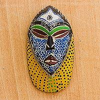 African wood mask, 'Ntokozo' - Rubberwood Wall Mask Hand Carved in West Africa