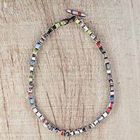 Recycled paper link necklace, 'Eco Nkonson' - Recycled Paper Link Necklace from Ghana