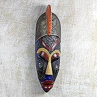 African wood mask, 'Free Wanderer' - Ghanaian Hand Carved African Sese Wood Freedom Mask