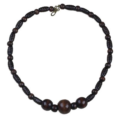 Handmade Sese Wood Beaded Pendant Necklace from Ghana
