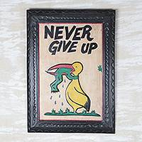 Wood wall art, 'Never Give Up' - Inspirational Wood Wall Art with a Leather Frame from Ghana