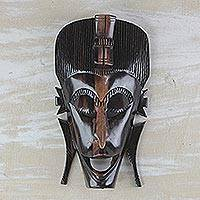 African ebony wood mask, 'Good Humor' - Laughing Face Hand Carved Ebony Wood African Mask